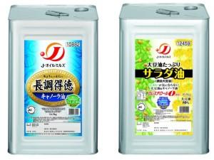 埼玉糧穀株式会社の食用油